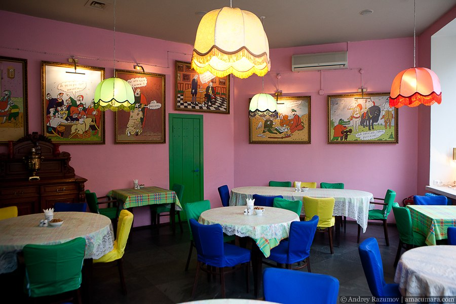 Ресторан Петрович