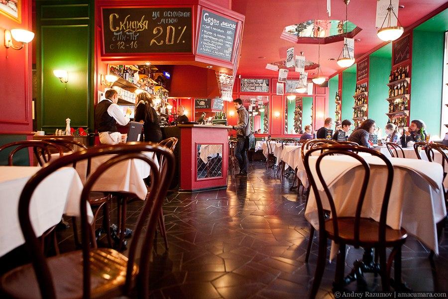 Французское кафе Жан-Жак Руссо