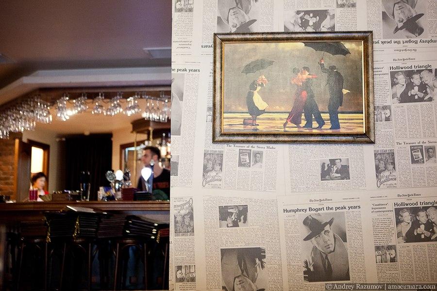 Гранд-кафе Bogart`s