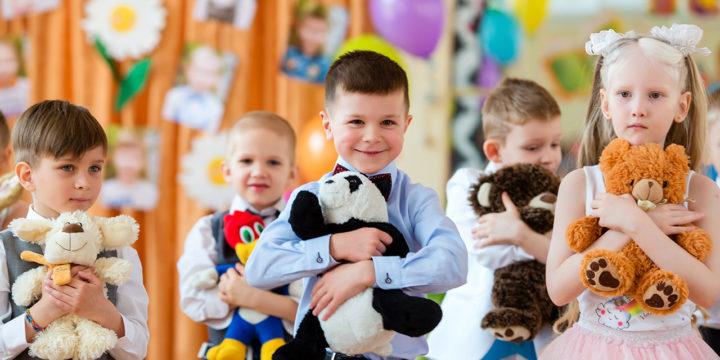 Выпускной в Детском саду №90